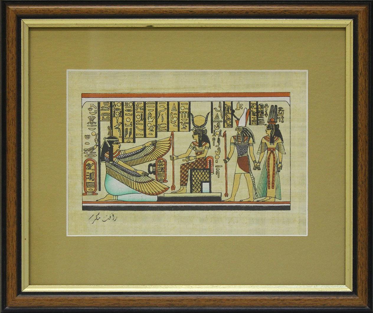 Как оформить картину на папирусе своими руками