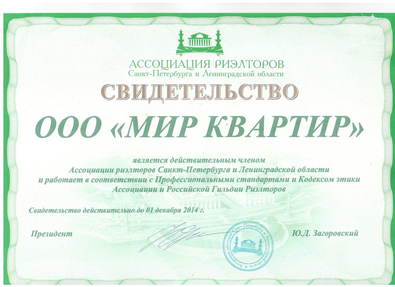 Всероссийская полицейская ассоциация МПА  официальный