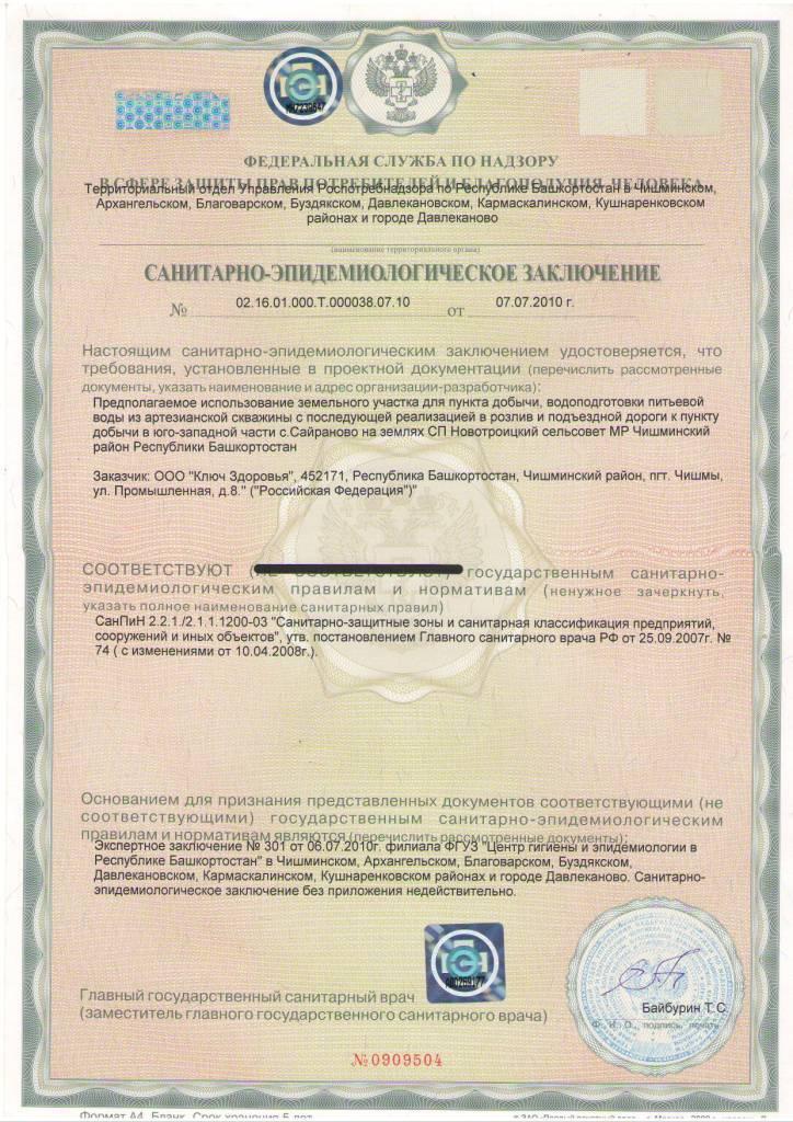Приказ минздрава рф от 14042015 n 187ноб утверждении порядка оказания паллиативной медицинской помощи взрослому