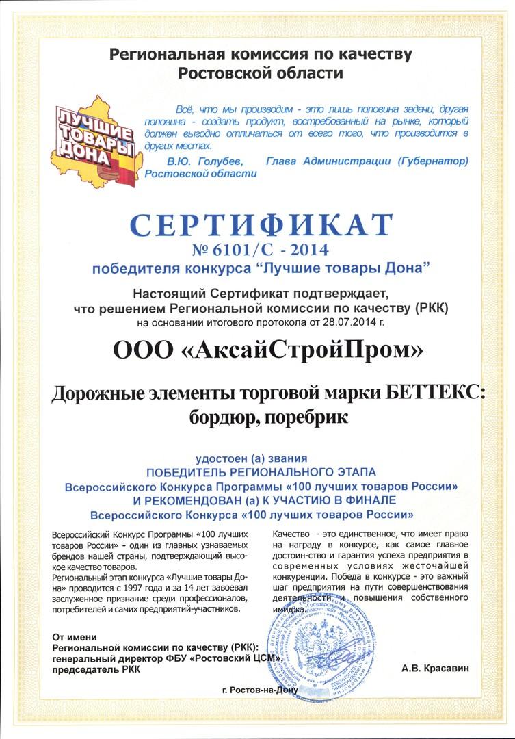Победитель конкурсаграфий по миру
