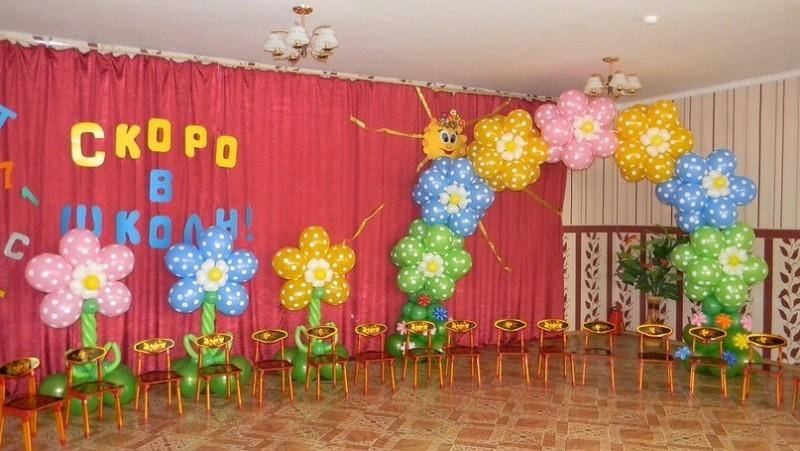 Оформление шарами выпускной в детском саду своими руками