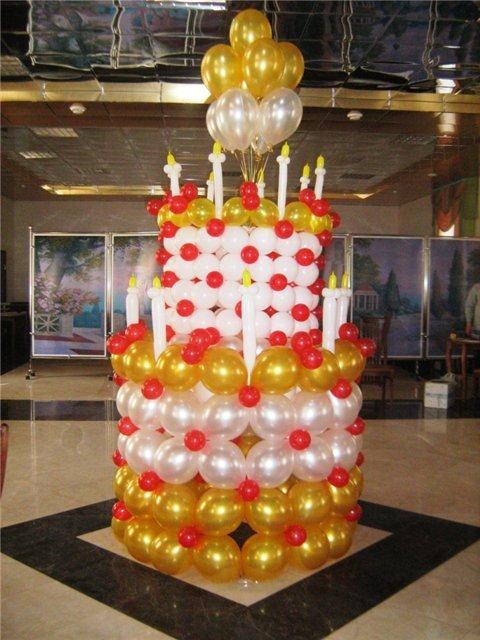 Подарок на день рождения из шаров