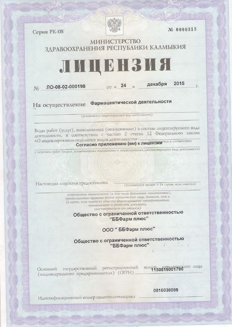 Порядок ознакомления с протоколом судебного заседания по