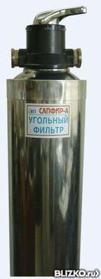 фильтр сапфир у инструкция - фото 6