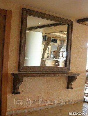 Рама для зеркала казань