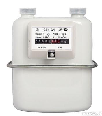 Счетчики газа бытовые СГК-2,5