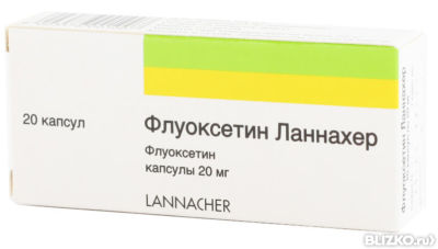 Fluoxetine Capsules Color