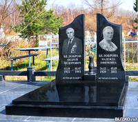 Надгробные памятники г владивосток купить гранитный памятник цена спб
