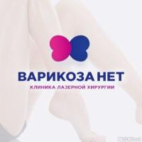 Медиум прием где сдать цветной металл в Звенигород