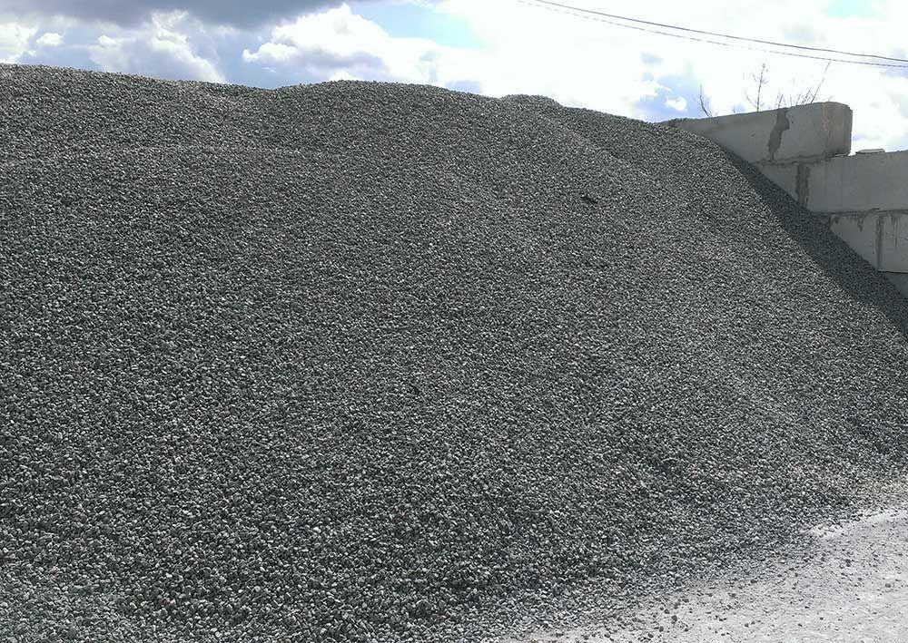 Бетон шлаковый бетон марки 250
