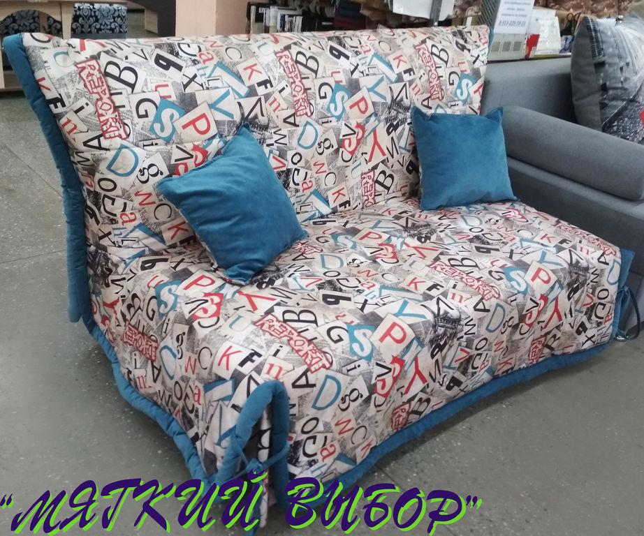 диван кровать со съемным чехлом аккордеон 1140 аккордеон