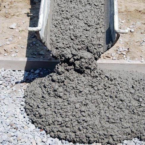 Купить бетон м400 в новосибирске бетон интерьер