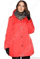 Куртка Гранд Гром «Ягодный нектар». Цвет  красный 647d8e42dfaea