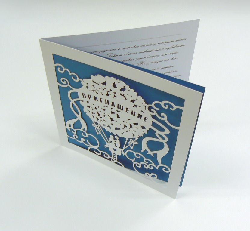 Картинки ноутбук, дизайнерские открытки на картоне